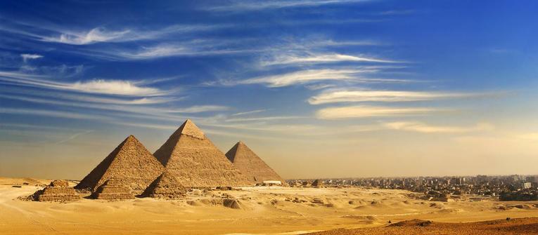 Index big wide egypt kahira 1900px