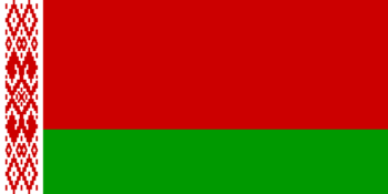 Blog index page thumb belarus flag 12