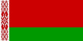 Blog index page thumb belarus flag 12
