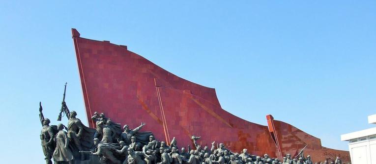 Index big wide mansudae grand monument 09