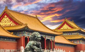Destination index china 1200px