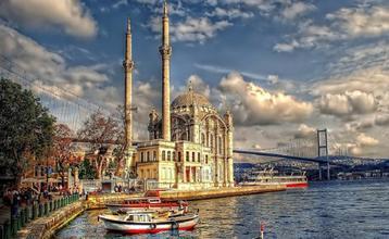 Destination index istanbul