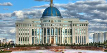 Blog index page thumb astana 1600px