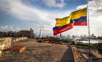 Destination index cartagena kolumbia