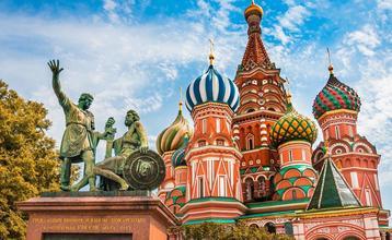 Destination index moskva 1600px