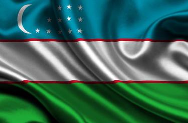 Blog thumb wide uzbekistan flag zastava