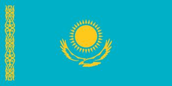 Blog index page thumb kazachstan