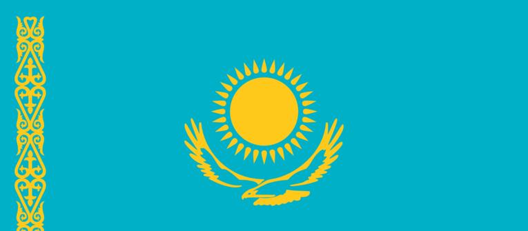 Index big wide kazachstan