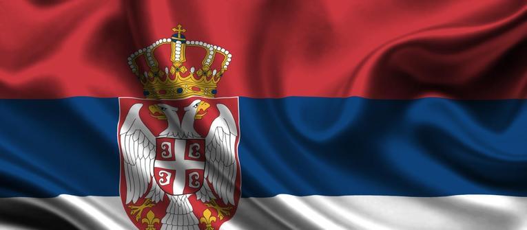 Index big wide srbsko zastava