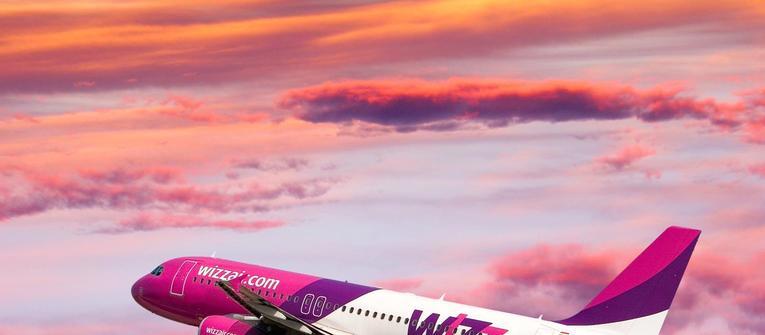 Index big wide pink skies version 1
