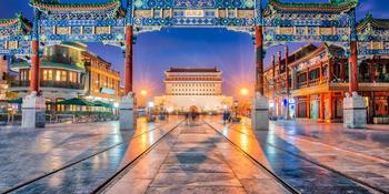Blog index page thumb peking cina 1300px