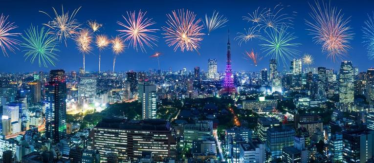 Index big wide tokio silvester 2000px