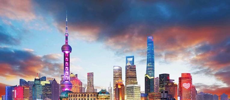 Index big wide cina shangahi 1400px