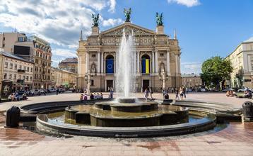 Destination index lvov ukrajina 1600px
