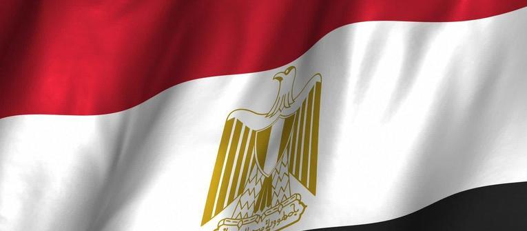 Index big wide egypt zastava