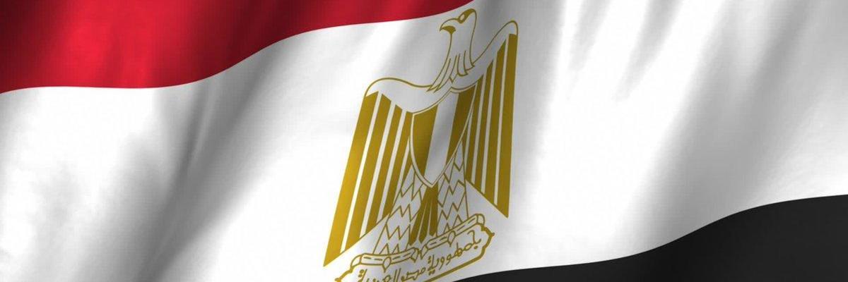 Show big egypt zastava