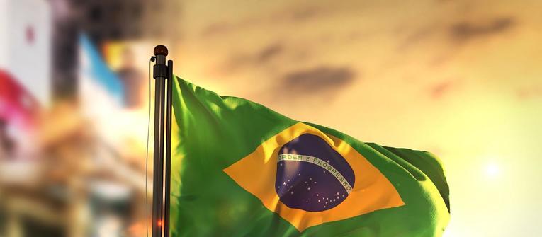 Index big wide brazilia 1600px krajina