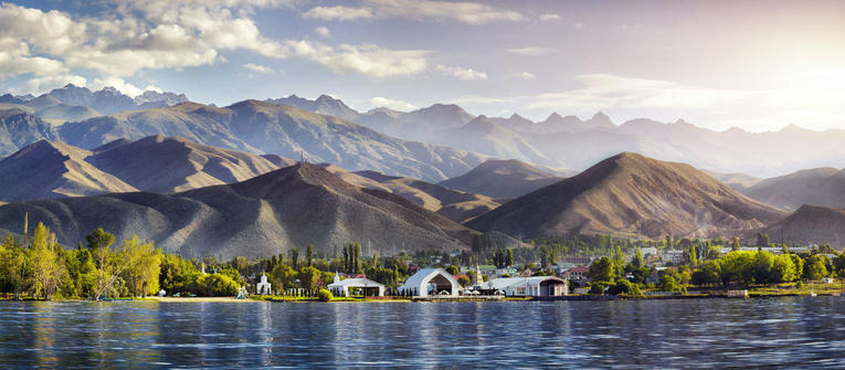 Index big wide kyrgyzstan