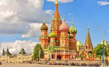 Destination index moskva 2000px
