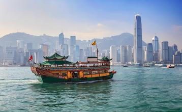 Destination index hong kong 1600px
