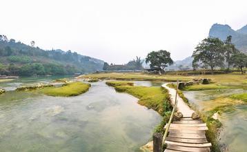 Destination index vietnam krajina 2000px