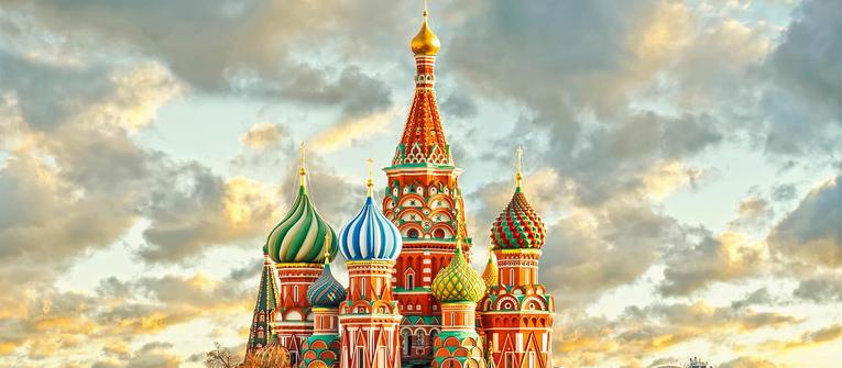 Index big wide moskva rusko