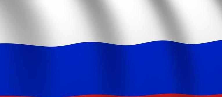 Index big wide russian flag russia flags 2560x1600