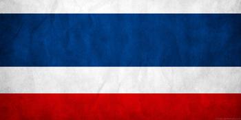 Blog index page thumb thailand flag