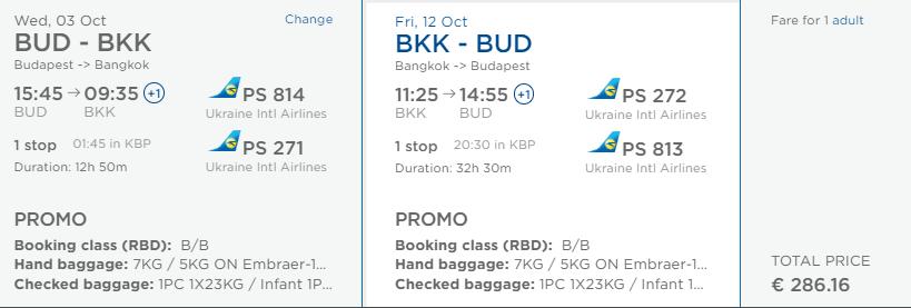 LETENKY DO THAJSKA - Bangkok z Budapešti od 286 eur